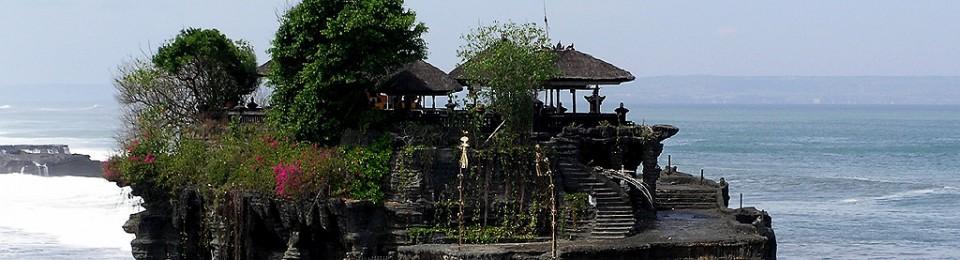 ANUGERAH INDONESIA TOUR & TRAVEL